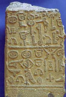 d1 stele geroglifici